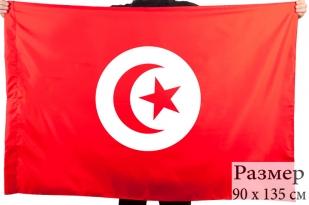 Флаг Туниса 90х135 см