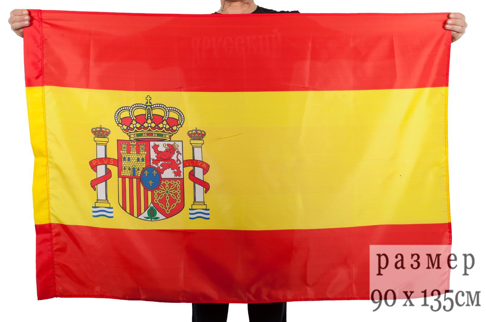 Флаг Испании 90х135 см