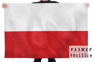 Флаг Польши 90х135 см
