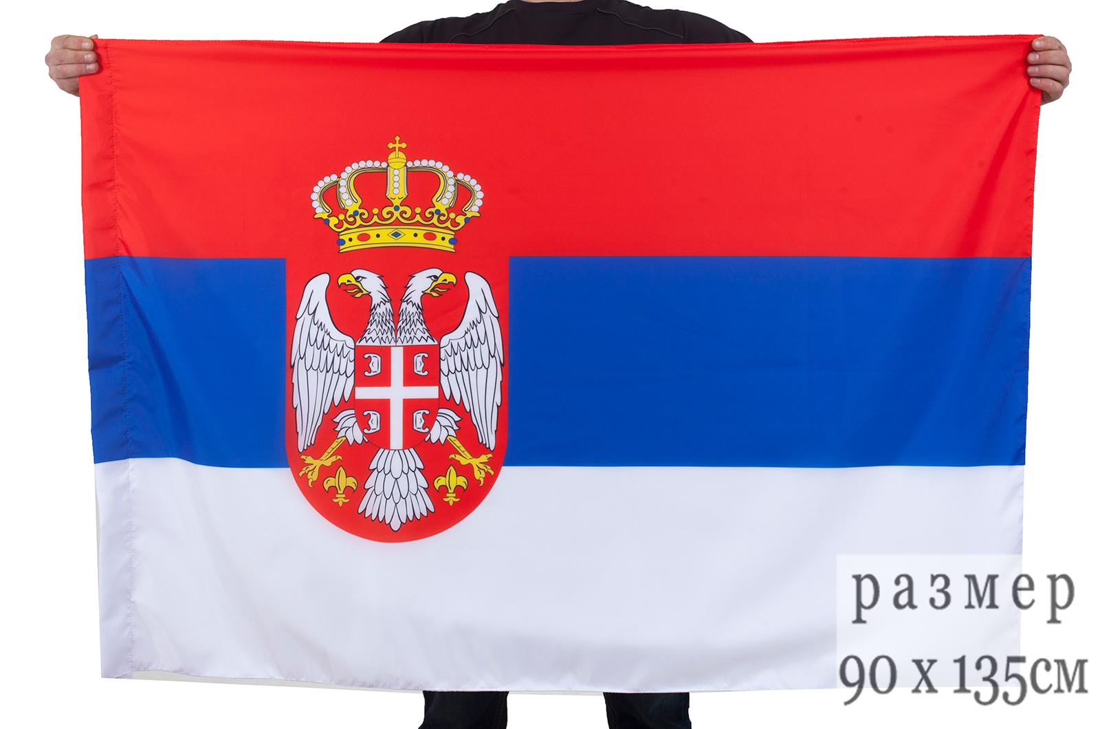 Флаг Сербии 90х135 см