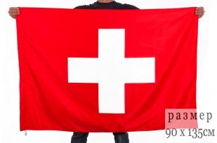 Флаг Швейцарии 90х135 см