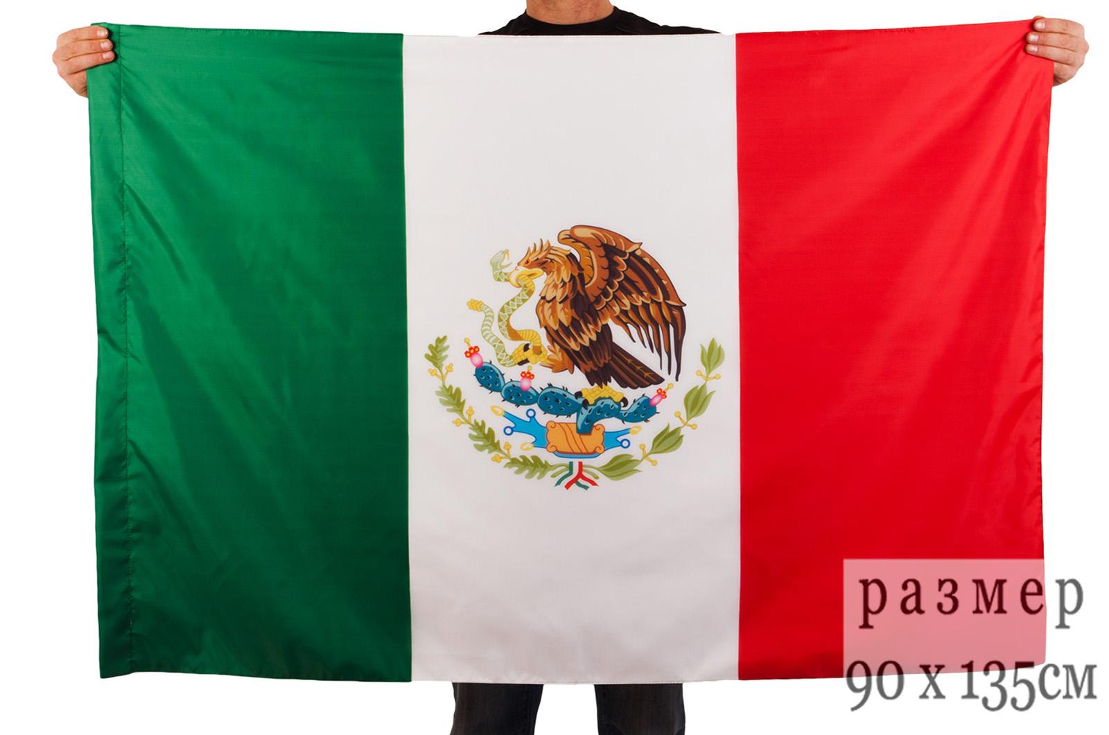 Флаг Мексики 90х135 см