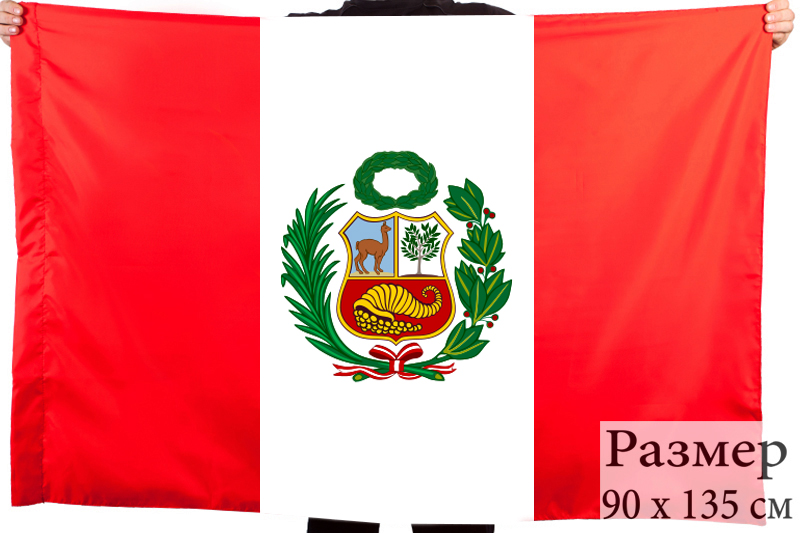 Флаг Перу 90х135 см