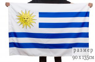 Флаг Уругвая 90х135 см