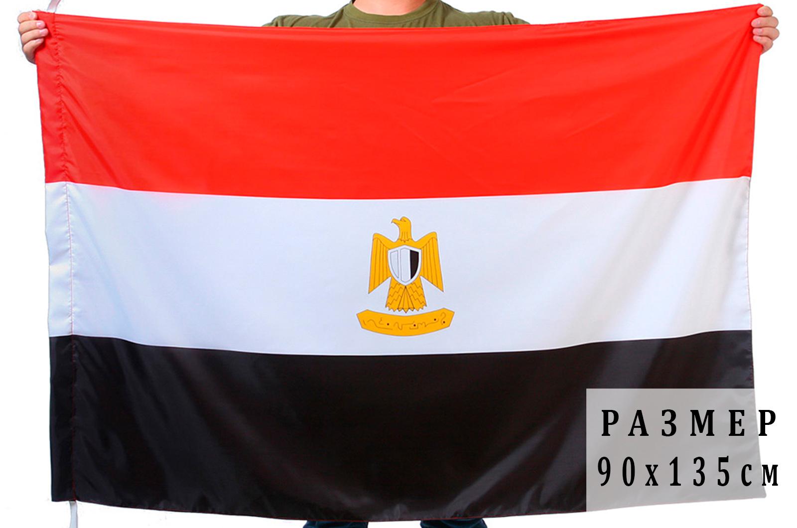 Флаг Египта 90х135 см