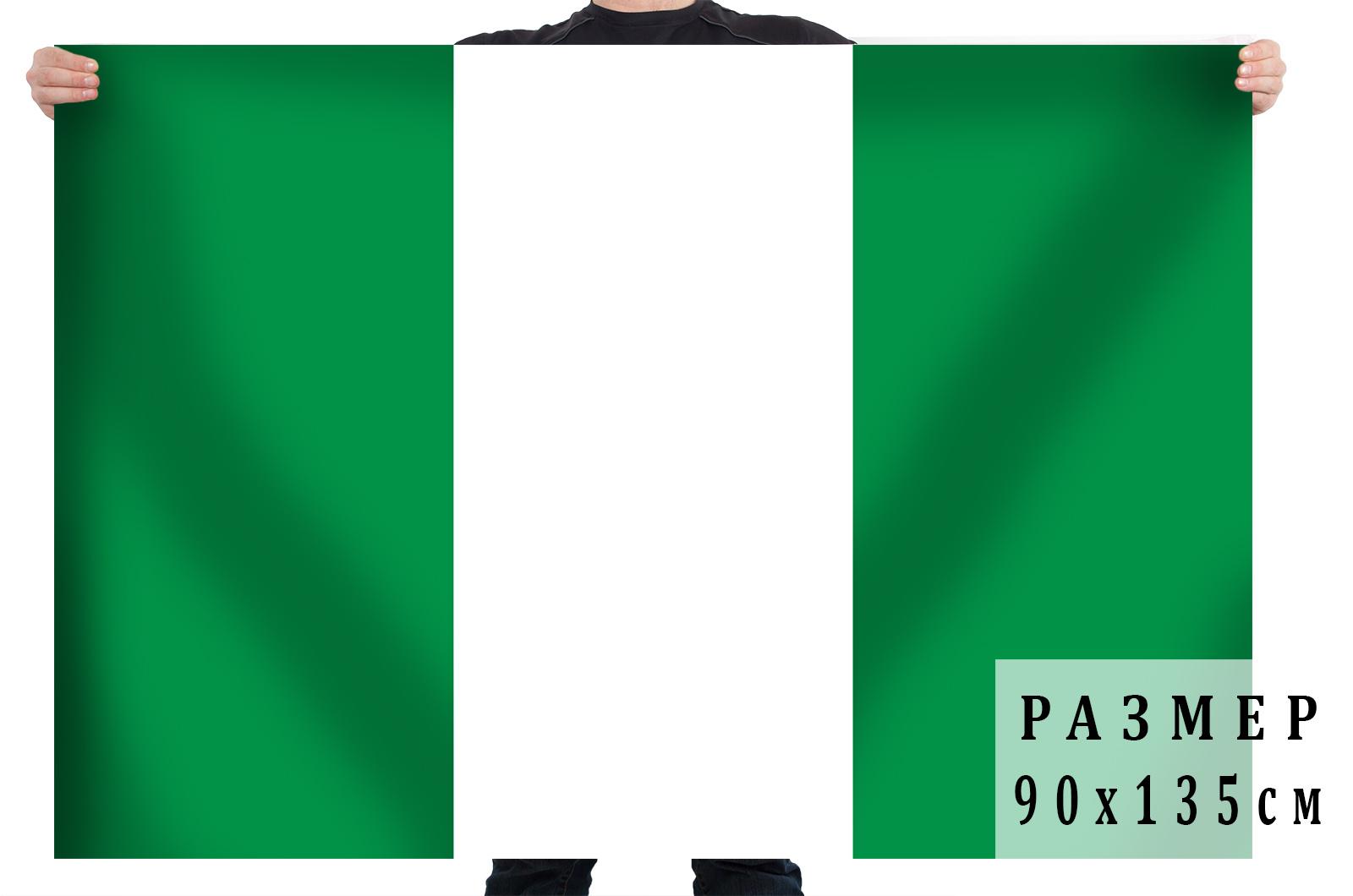 Флаг Нигерии 90х135 см