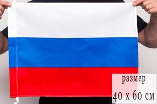 Флаг России 40х60 см