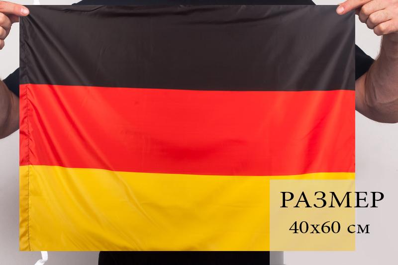 Флаг Германии 40х60 см