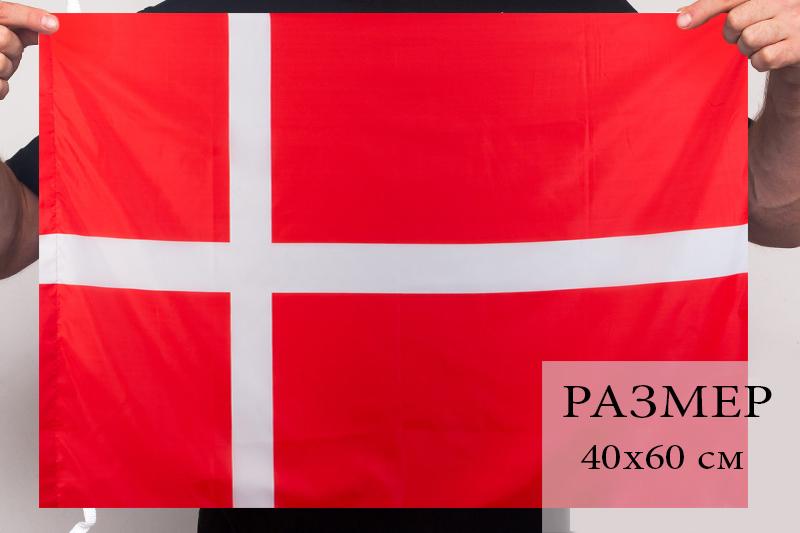 Флаг Дании 40х60 см