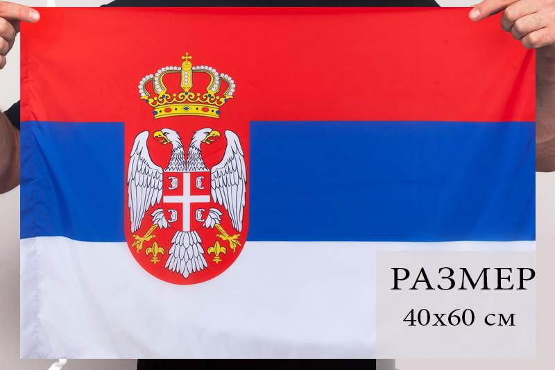 Флаг Сербии 40х60 см