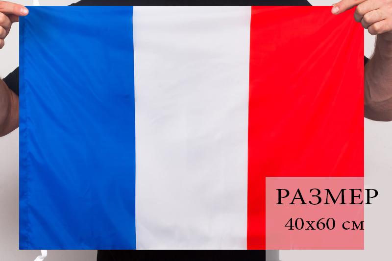 Флаг Франции 40х60 см