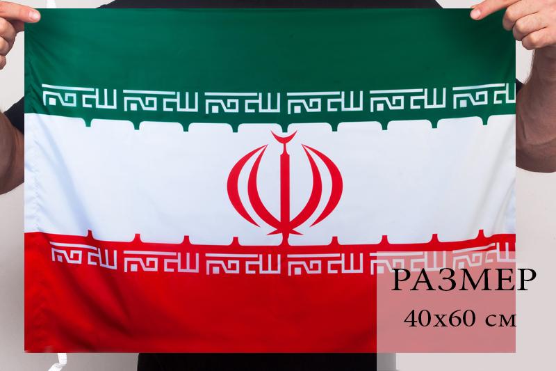 Флаг И.Р. Иран 40х60 см
