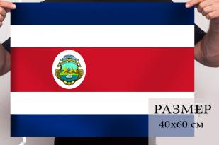 Флаг Коста-Рики 40х60 см