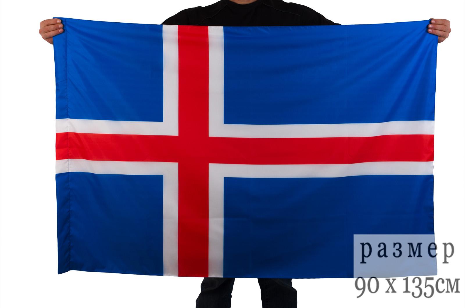 Флаг Исландии 90х135 см