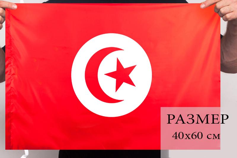 Флаг Туниса 40х60 см