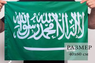 Флаг Саудовской Аравии 40х60 см