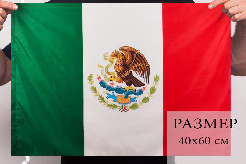 Флаг Мексики 40х60 см