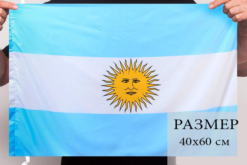 Флаг Аргентины 40х60 см