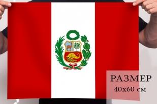 Флаг Перу 40х60 см