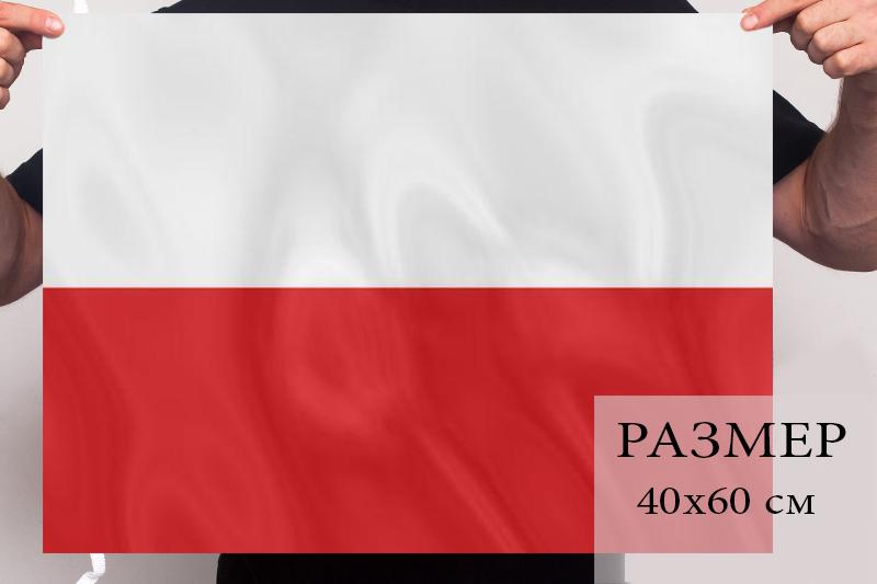 Флаг Польши 40х60 см