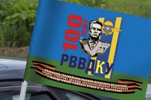 Презентабельный флажок «100 лет РВВДКУ» на подставке под золото.