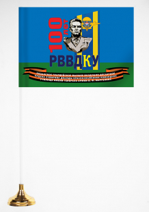 Яркий флажок на присоске «100 лет Рязанскому высшему училищу ВДВ»