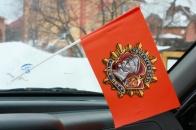 """Флажок """"100 лет ВЧК-КГБ-ФСБ"""" в машину"""