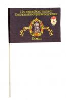 Флажок 11-й гвардейской танковой дивизии
