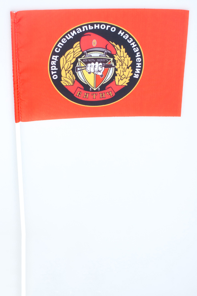 Флажок на палочке «15 отряд спецназа ВВ Вятич»