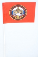 Флажок на палочке «7 отряд спецназа ВВ Росич»