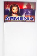 Флажок «Армения Иисус»