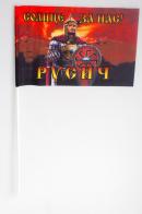 Флажок на палочке «Древний Русич»