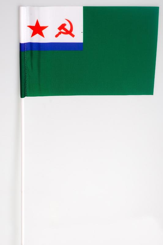 Двухсторонний флаг Морчастей Погранвойск СССР