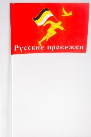 Флажок на палочке «Русские пробежки»
