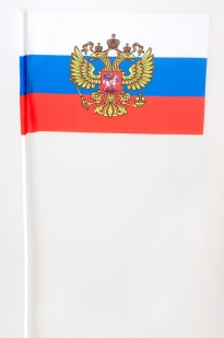 Двухсторонний флаг РФ с гербом