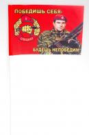 Флажок Спецназовец ВВ