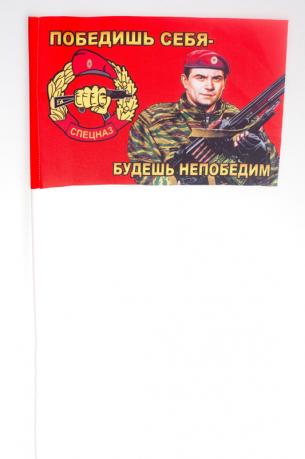 Флажок на палочке «Спецназовец ВВ»