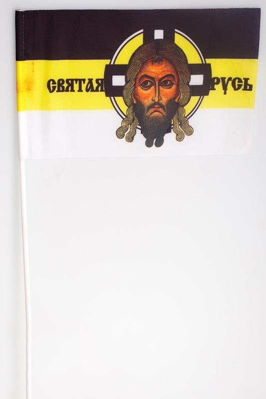 Флажок на палочке «Святая Русь»