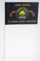Флажок Танковых войск на палочке
