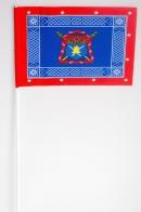 Флажок на палочке «Знамя Волжского казачьего войска»