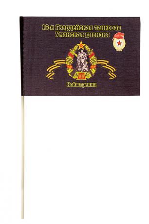 Флажок 16-й Гвардейской танковой дивизии