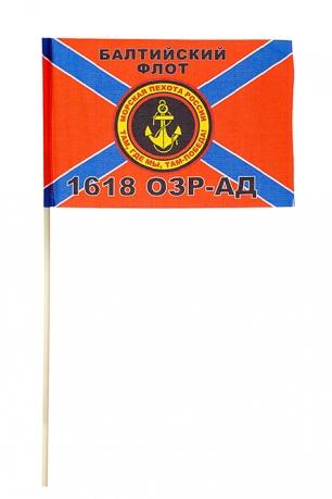 Флажок 1618 ОЗР-АД Морской пехоты БФ