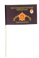 Флажок 239-го Гвардейского танкового полка