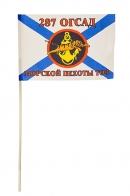Флажок 287-го дивизиона МП