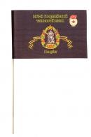 Флажок 287-го танкового полка