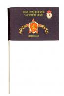 Флажок 30-го гвардейского танкового полка