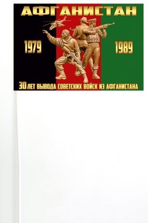 """Флажок """"30 лет вывода войск из Афганистана"""""""