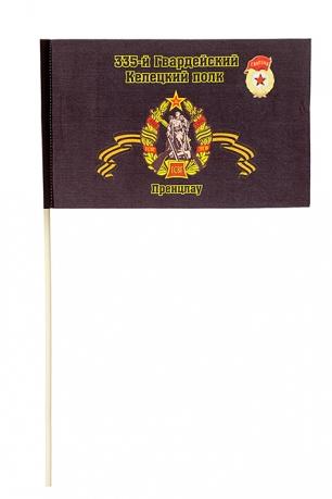 Флажок 335-го Гвардейского танкового полка