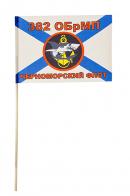 Флажок 382-й бригады Морской пехоты