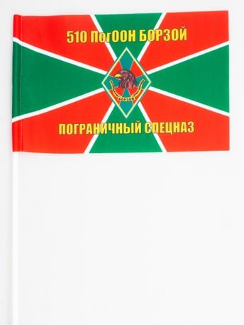 Флажок на палочке «510 ПогООН Борзой»